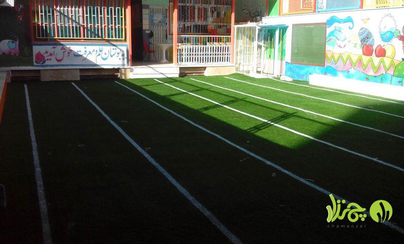 تحویل سری جدید سفارشات چمن مصنوعی مدارس در شهر تهران