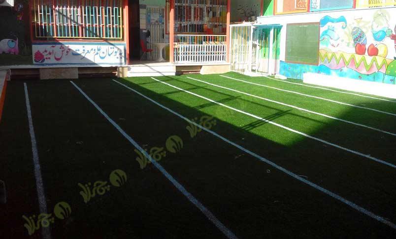 پروژه چمن مصنوعی مدرسه رازی