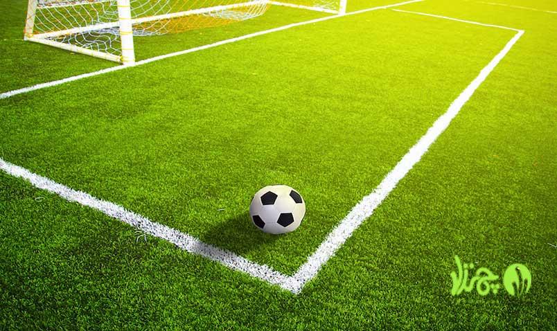 چمنهای مصنوعی در زمینهای فوتبال