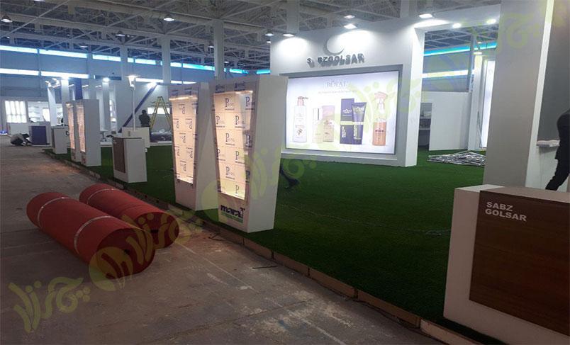 چمن مصنوعی در نمایشگاه