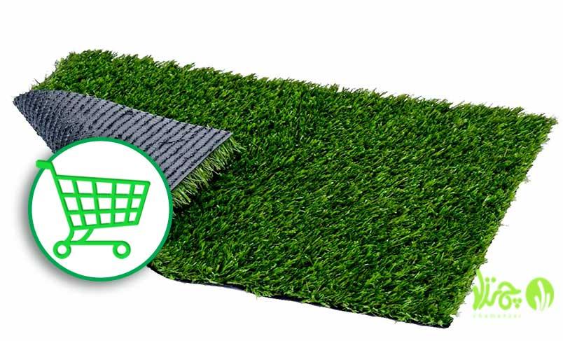 خرید اینترنتی چمن مصنوعی