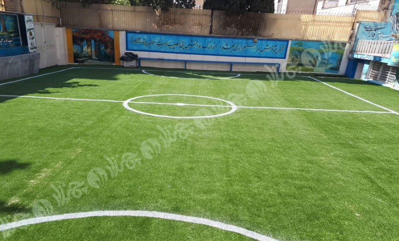 چمن مصنوعی حیاط مدرسه فارابی