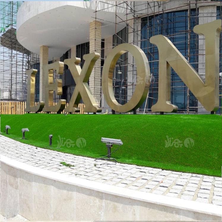 چمن مصنوعي فضاي سبز در پروژه لكسون