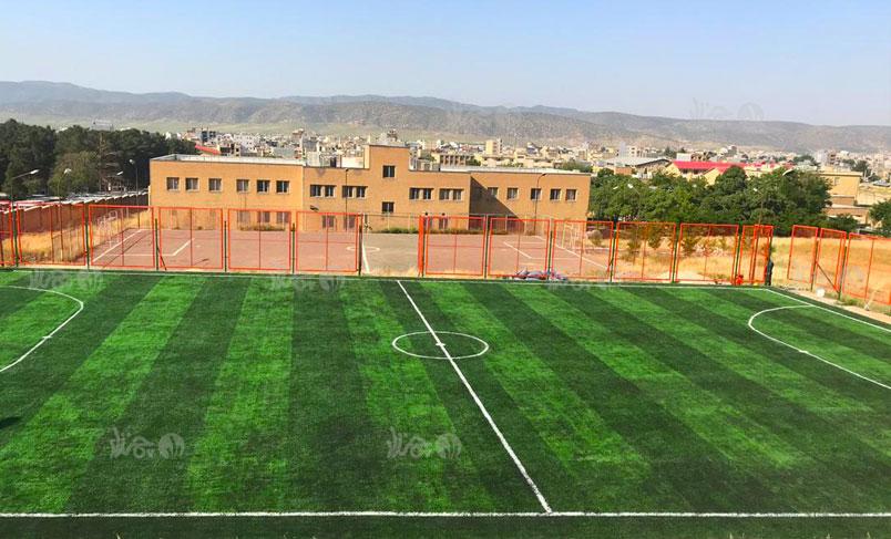 چمن مصنوعی دانشگاه فنی و حرفهای اسلام آباد غرب